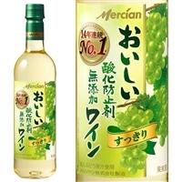メルシャン おいしい酸化防止剤無添加白ワイン ペットボトル 720ml【別送品】