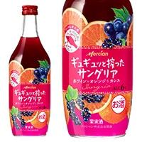ギュギュッと搾ったサングリア 赤ワイン×オレンジ&カシス 500ml【別送品】