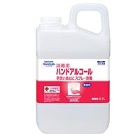 サラヤ 消毒用 ハンドアルコール 手洗いあとに スプレー消毒 無香料 2.7L