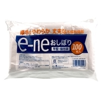 おしぼり100P E-NE