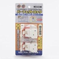 吊戸棚耐震ラッチ パーフェクトロックPF-023
