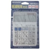 シャープ 軽減税率対応電卓 ELSA72X