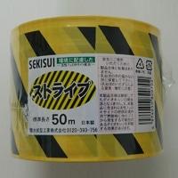 セキスイ 非粘着テープ ストライプ 80X50