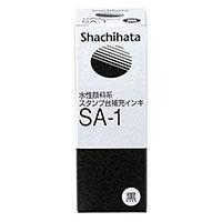 シヤチハタ エヌ-トインキ 黒 SA-1
