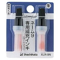 シヤチハタ ネ-ム9専用補充インキ朱 XLR-9N