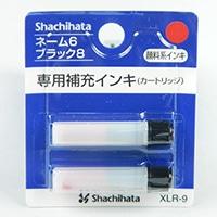 シヤチハタ ネーム6専用補充インキ(赤)XLR-9