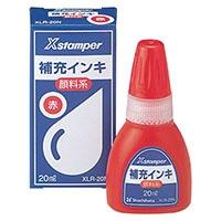 シヤチハタ 顔料系インキ XLR-20N赤