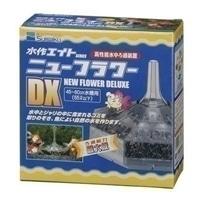 スイサク ニユ-フラワ-DX M