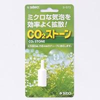 スドー CO2ストーン 15X28mm