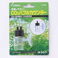 スドー CO2バブルカウンター