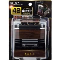 【店舗取り置き限定】星光産業 EXEA EB-197 ポケットA/Cホルダー WD ウッド
