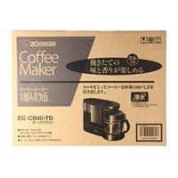 象印 コーヒーメーカー ECCB40-TD