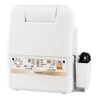 【数量限定】象印ふとん乾燥機RFAC20-WA