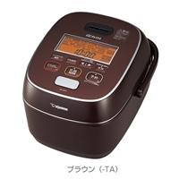【数量限定】象印 圧力IH炊飯ジャー 極め炊き  5.5合炊き NW-JB10