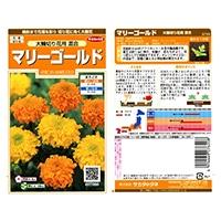 花の種 マリーゴールド大輪切り花用混合