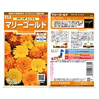 花の種 マリーゴールドボナンザ ミックス