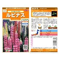花の種 ルピナス ラッセルミックス