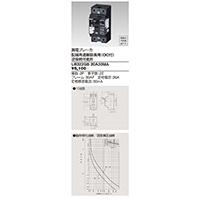 東芝小型漏電ブレーカー2P2E 20A30MA/LB322GB 20A 30MA