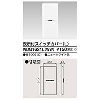 東芝表示付スイッチカバー1コ WDG1621LWW