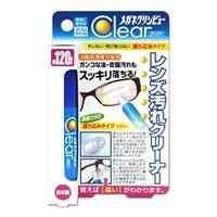 メガネクリンビュークリア レンズ汚れクリーナー