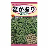 盆かおり 中生枝豆