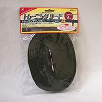 ターキートレーニングリード TNL-3009