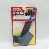 愛情口輪 4号 AKW-04
