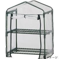 ビニール温室2段用替えカバー