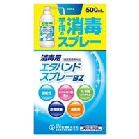【指定医薬部外品】大洋製薬 消毒用エタハンドスプレーBZ 500ml
