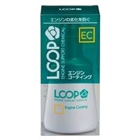 LOOP エンジンコーティング LP-41