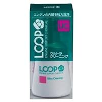 LOOP ウルトラクリーニング LP-44