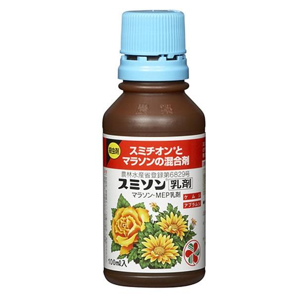 住友化学園芸 スミソン乳剤 100ml