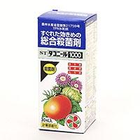 住友化学園芸 ダコニ−ル 1000 30ML