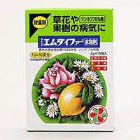 住友化学園芸 エムダイファー水和剤 2g×10袋