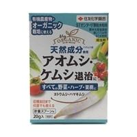 ゼンターリ顆粒水和剤 20g