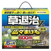 【数量限定】住友化学園芸 GF草退治Z粒剤 徳用 4.5kg