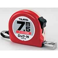 【CAINZ DASH】タジマ ロック19−75 メートル目盛 ブリスター