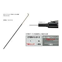 【CAINZ DASH】タジマ パーフェクト下地キャッチ35用針(5本入)