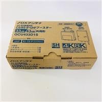 DXアンテナ 屋外用BSCSUHFブースター GCU433D1S