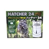 ニチドウ ブラインシュリンプ孵化器 ハッチャー24