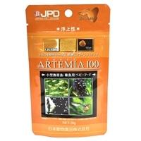 アルテミア 100 20g