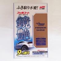 ソフト99  フッ素コート鏡艶 ミラーシャイン 250ml ライトカラー車用 R-142