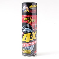 ソフト99  4X タイヤクリーナー 420ml  02060