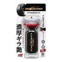 ソフト99  タイヤコーティング剤 ディグロス ギラエッジ  70ml  02087
