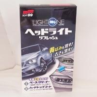 ソフト99  LIGHT ONE ヘッドライトリフレッシュ クリーナー80ml/トップコート8ml  E-56