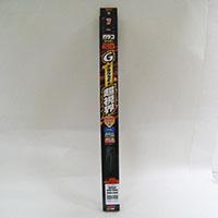 ソフト99 ガラコワイパー グラファイト超視界ブレード 替えゴム GB-7