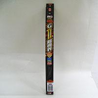 ソフト99 ガラコワイパー グラファイト超視界ブレード 替えゴム GB-8