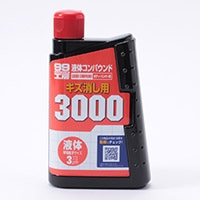 ソフト99 99工房 液体コンパウンド 300ml #3000キズ消し用 B-144