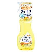 メガネのシャンプ-除菌EX トロピカルスウィートの香り