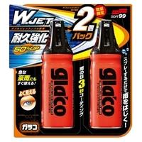 【数量限定】ソフト99 ダブルジェットガラコ 耐久強化 2個パック